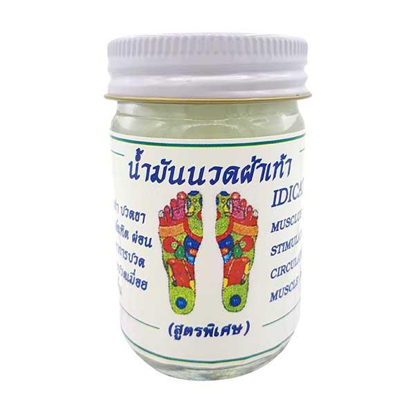 Dầu nóng Thái Lan trắng massage thư giãn bàn chân